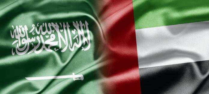 Arábia Saudita e Emirados Árabes Unidos lançam uma nova criptomoeda conjunta.
