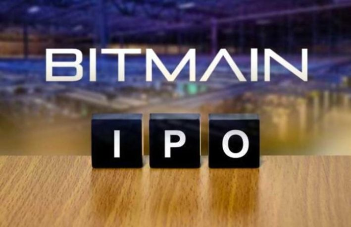 Bitmain forçada a atrasar sua oferta pública inicial (IPO) após reprovação na bolsa de Hong Kong