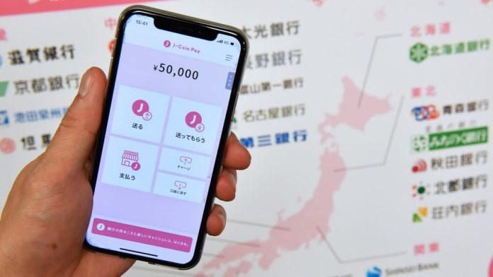 Japão lança moeda digital sem usar blockchain