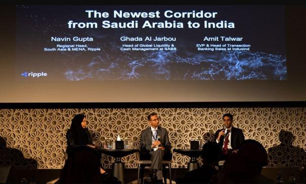 Arábia Saudita e banco indiano lançam solução de pagamento de remessas alimentada por Ripple