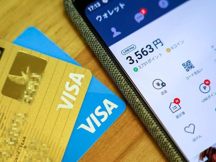 Line Pay e Visa fazem parceria para criar novas soluções de tecnologia financeira com blockchain