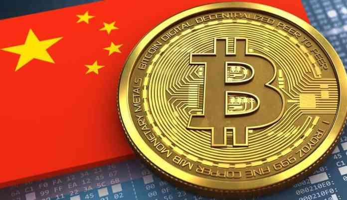 A China não quer mais proibir o setor de mineração de criptomoedas