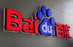 Funcionário do Baidu preso por minerar Bitcoins com servidores da empresa