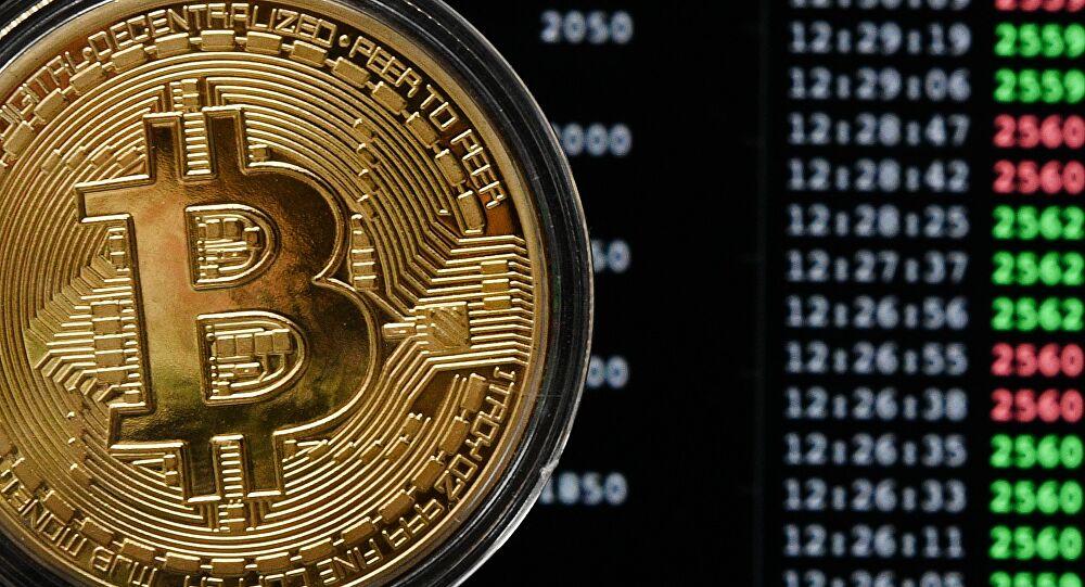 Bitcoin luta para recuperar ganhos após a queda de ontem