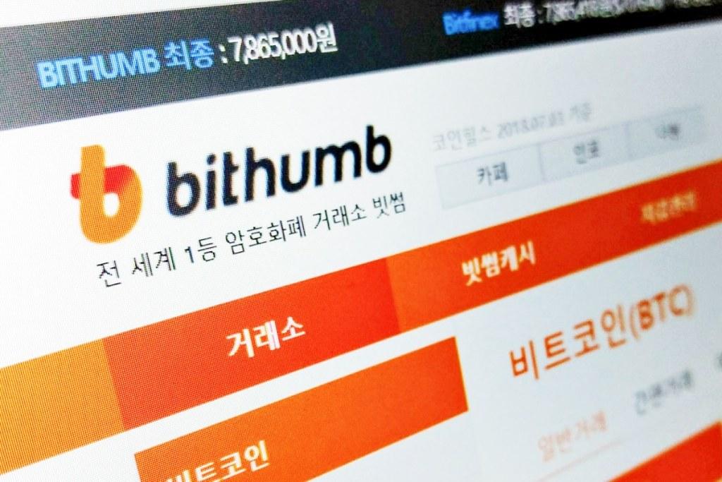 Pela terceira vez este mês Polícia Coreana faz operação na Bithumb