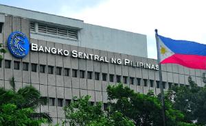 Banco central das Filipinas preparando nova estrutura para bancos digitais