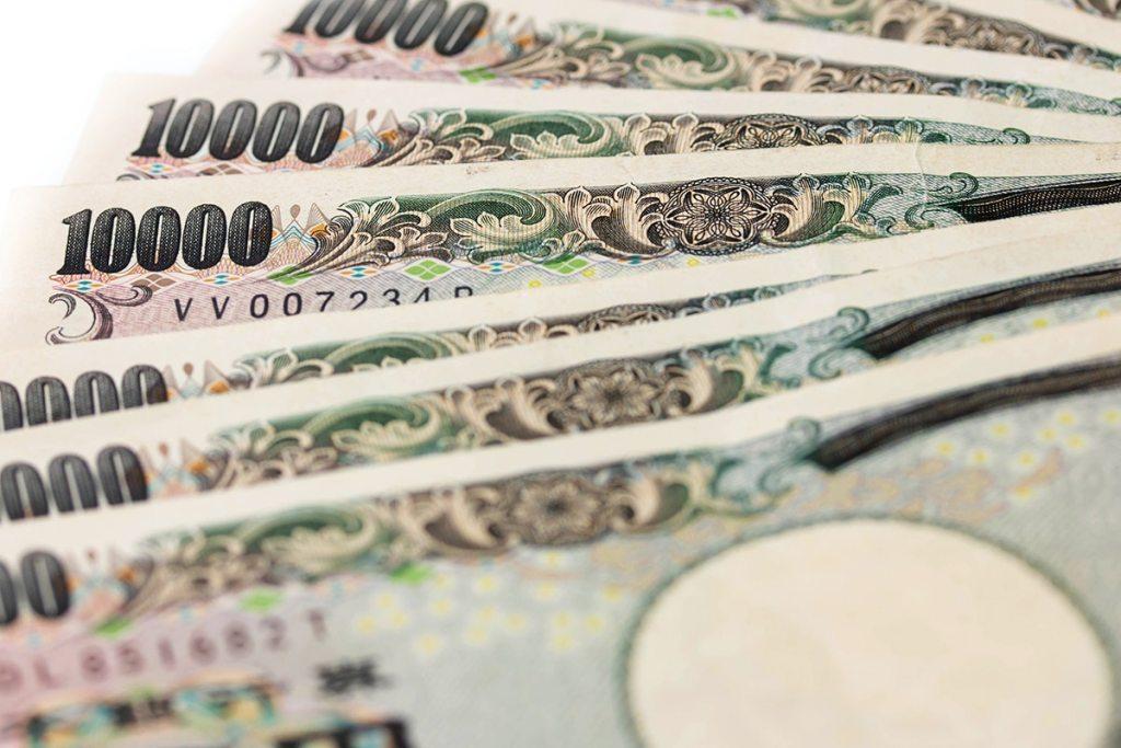 Banco do Japão prova de conceito de moeda digital em 2021
