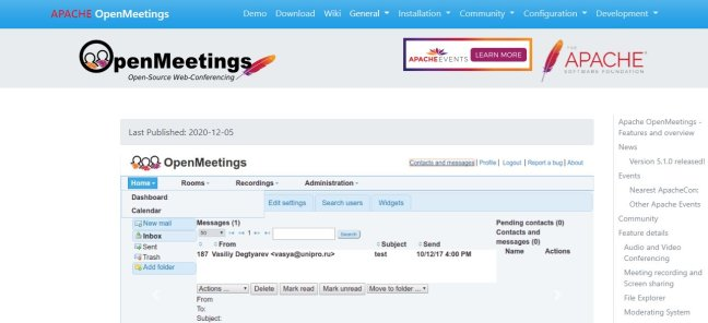 apache open meeting software
