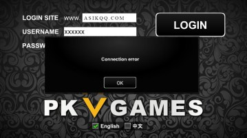 connection error pkv GAMES