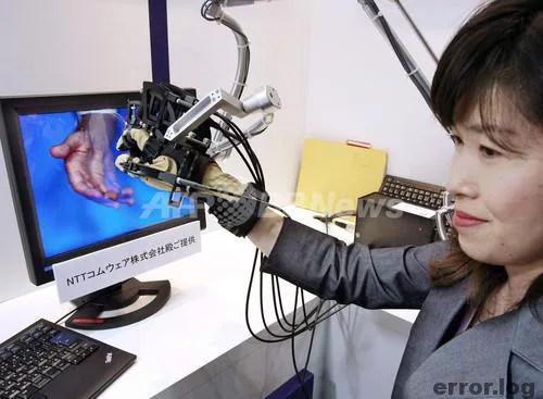 NTTコムウェア、3D触感技術を開発