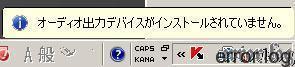 20071021_01.jpg