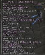 20071030_02.jpg