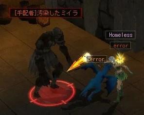 ひぃぃぃぃぃ;x;