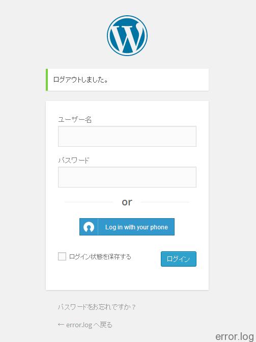 Clef使用時のログイン画面