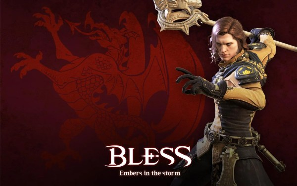 BLESS メイジのスキル