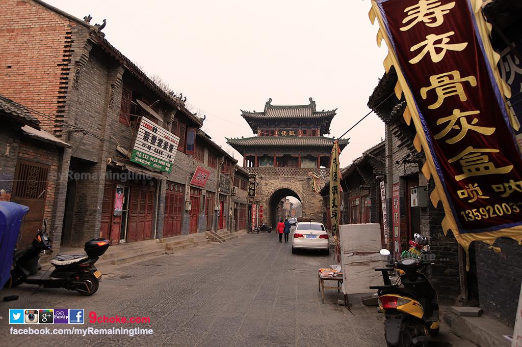 Luoyang Drum Tower