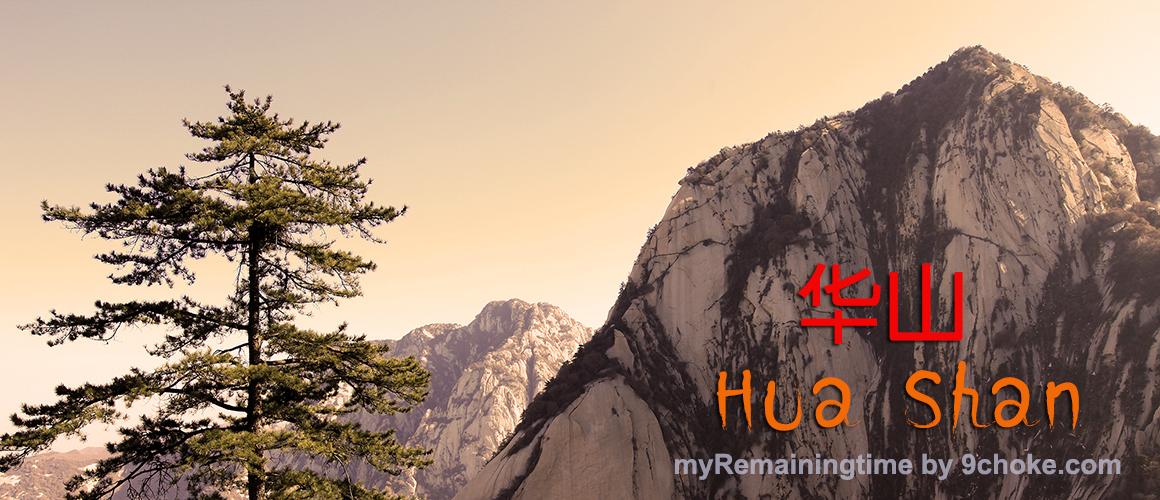 Hua Shan01