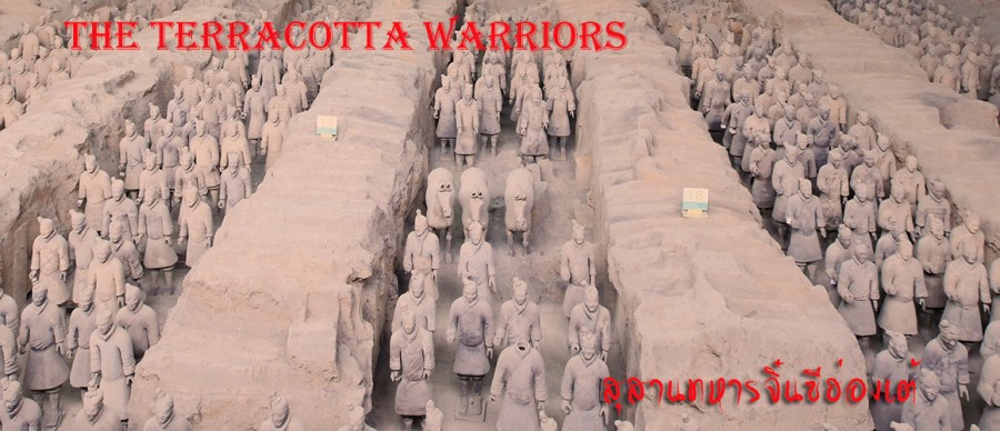 The Terracotta Warriors and Horse