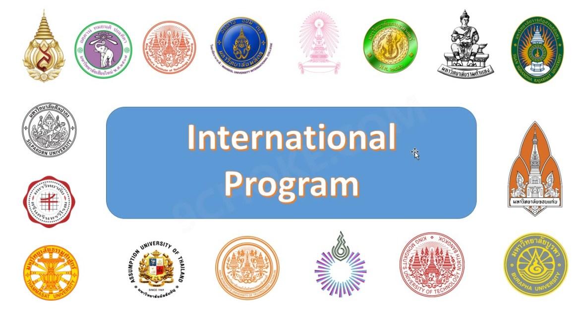 international Program