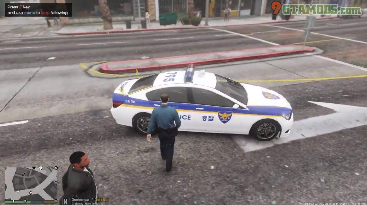 Korean Police Siren V1.0 - 4