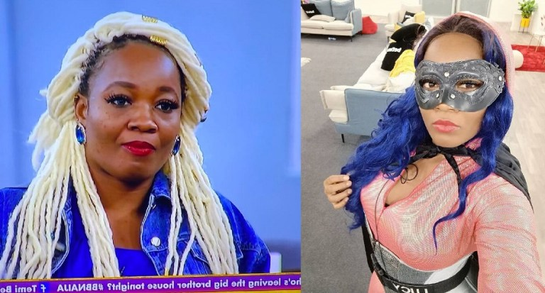 #BBNaija: I want to win ₦85 million to spite other housemates – Lucy