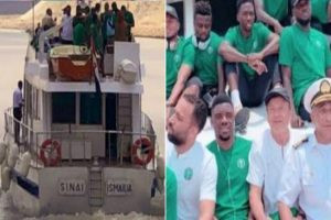 2021 AFCON: Super Eagles to travel by boat to Cameroon for tournament