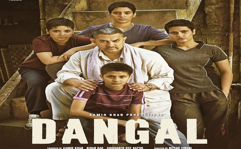 Dangal mp4 hd movie download