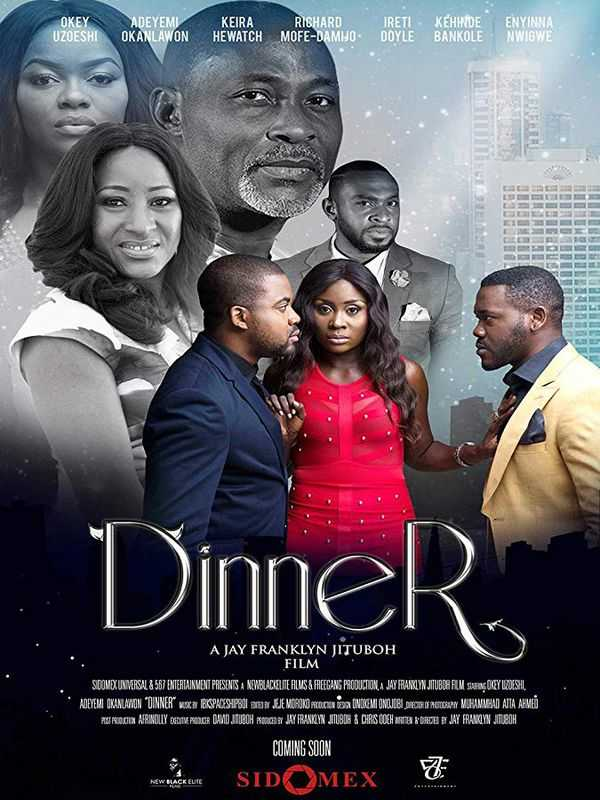 dinner-nollywood-movie