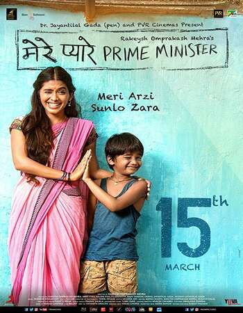 Mere Pyare Prime Minister (2019) – Bollywood Movie Movie Mp4 DOWNLOAD
