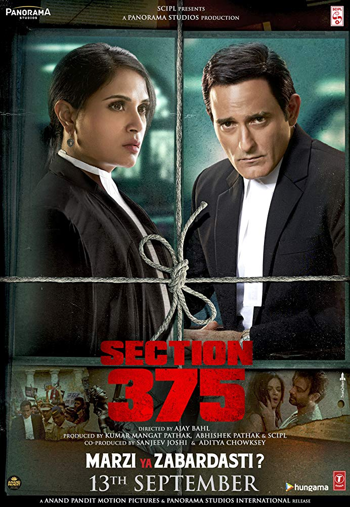Section 375 (2019) - Bollywood Movie
