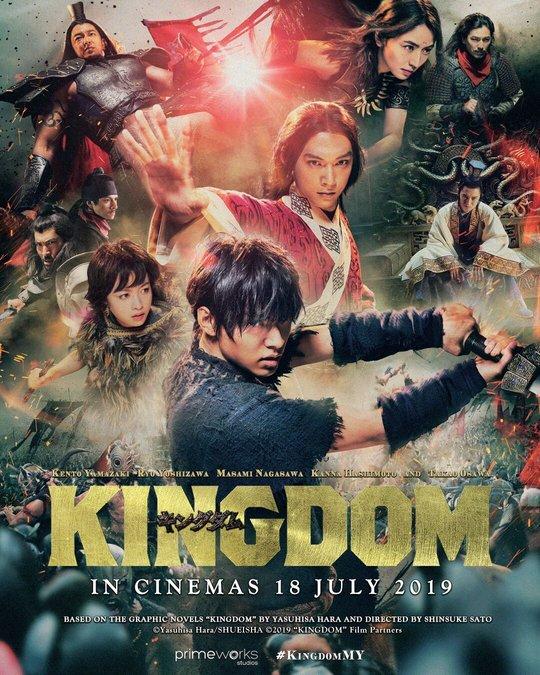Kingdom (2019) – Japanese Movie Mp4 DOWNLOAD
