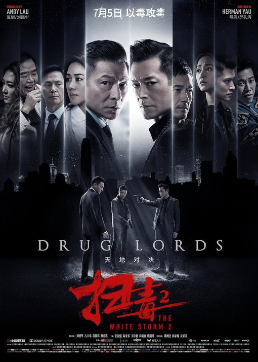The White Storm 2: Drug Lords (2019) – Chinese Movie Mp4 DOWNLOAD
