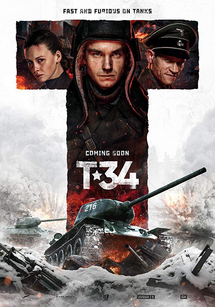 T-34 (2018) - Russian
