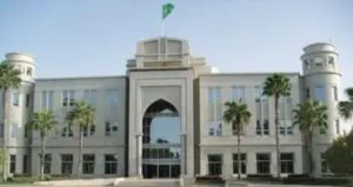 President Palace, Mauritania