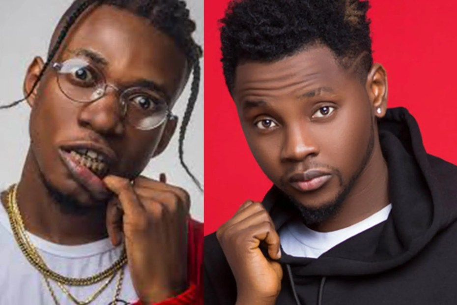 King Perry - Look at your waist ft Kizz Daniel free mp3 download