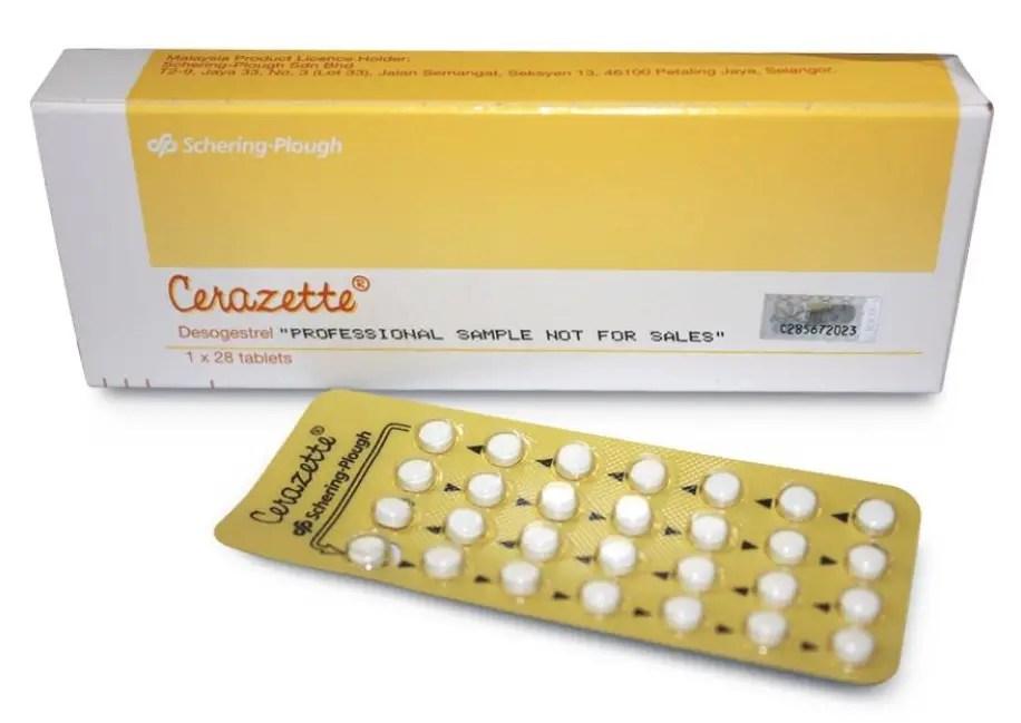 منع الحمل سيرازيت