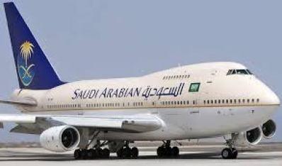 Saudi Airline