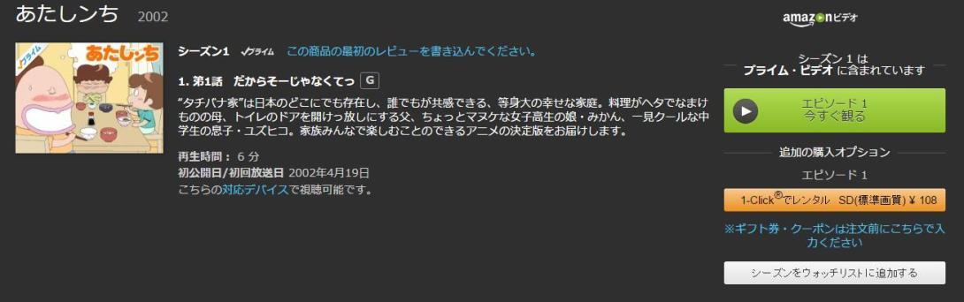 ScreenShot_20150927224809