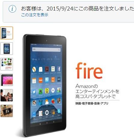 fire TV 4