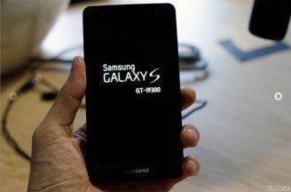 galaxy-s-iii-leak-2