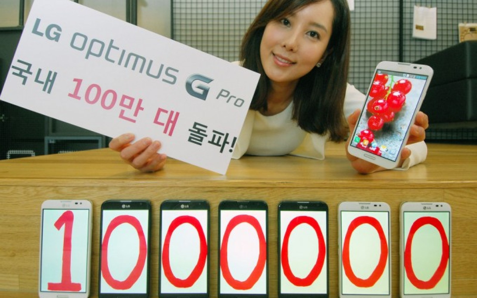 LG sells a million Optimus G Pro handsets in Korea