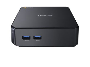 ASUS Chromebox frontS_575px