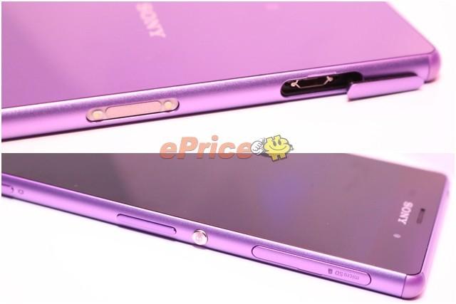 Purple-Xperia-Z3_3-640x427