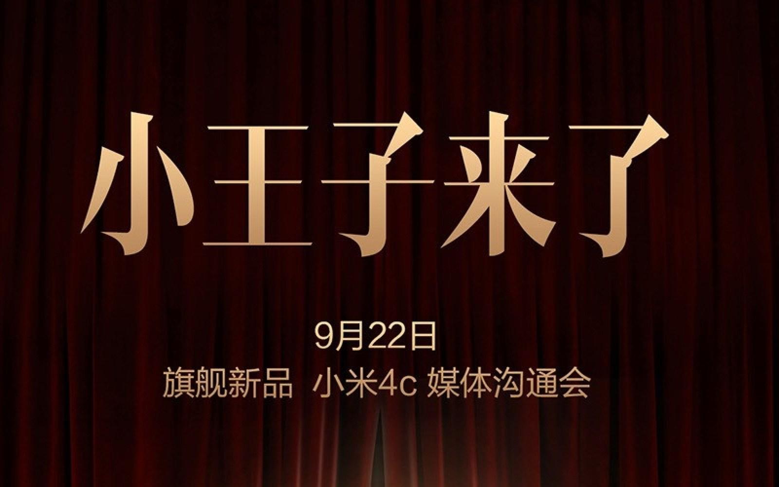 Xiaomi to unveil 'new flagship' Mi 4c on September 22