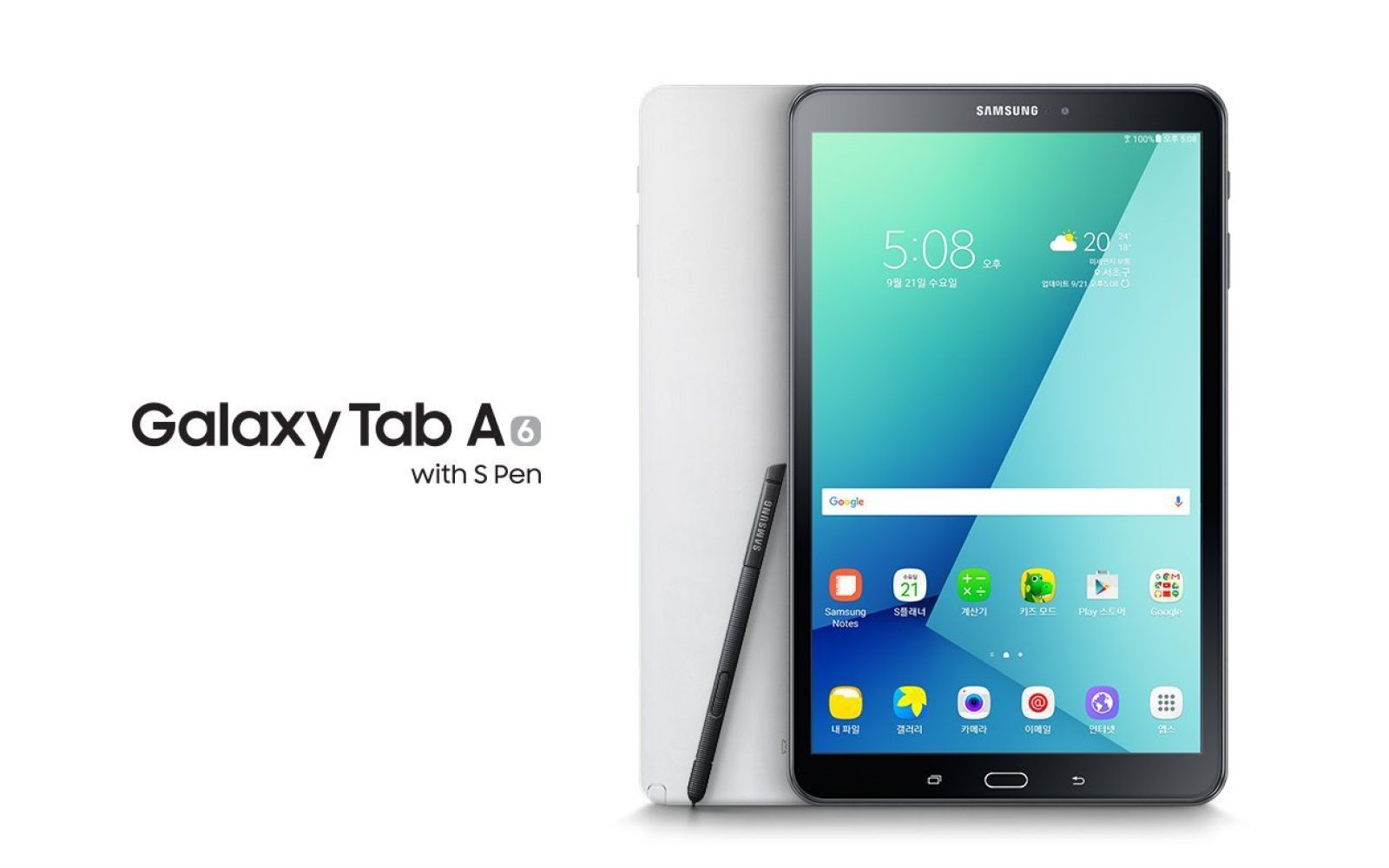 8089a02ad Samsung s latest 10.1-inch tablet includes all the S Pen features found in  the Note 7