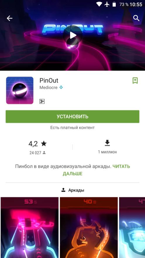 newplaystore_3