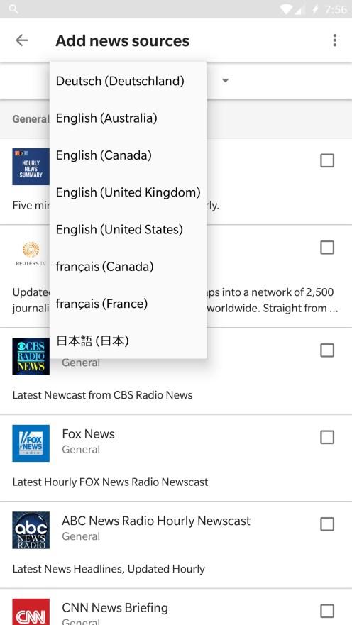 google-app-7-14-lang-news