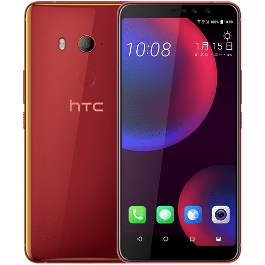 htc-u11-eyes-red