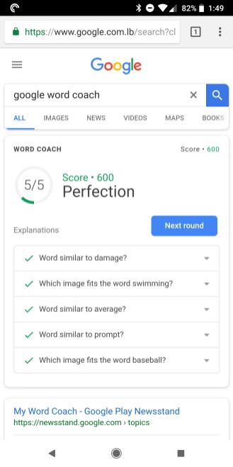 google_word_coach_3