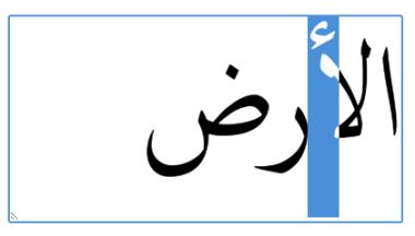 Arabic selection